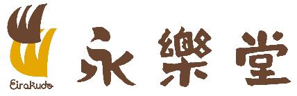 パンで幸せのお手伝い。/EIRAKUDO