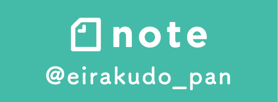 note-01.png